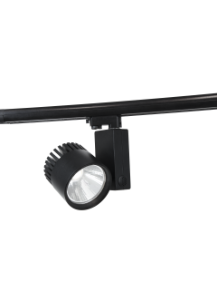 Predator LED railspot zwart