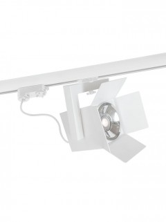 STAGE CUBE railspot by Jan des Bouvrie 3-F GU10 MR16 wit  inclusief LED lichtbron